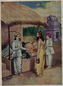 পরবর্তী বৈদিক যুগ (later vedic period ) -wbcs preliminary exam