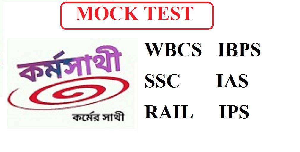 WBCS preliminary polity mock test