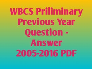 wbcs-preliminary previous-year-question-paper-2015