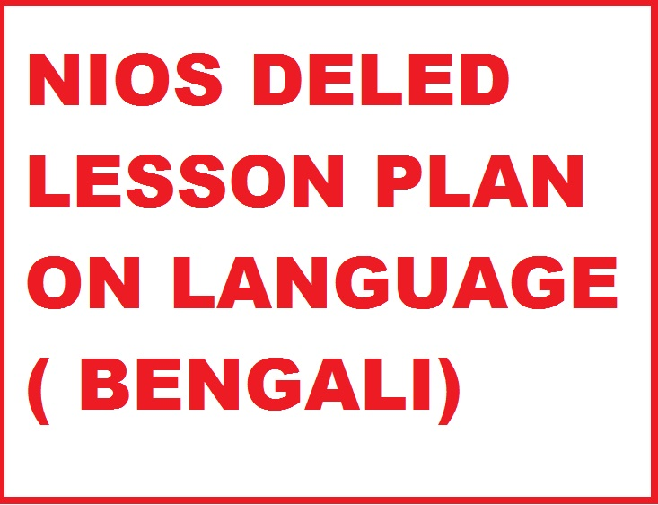 Preparation of lesson plans on language|| NIOS deled