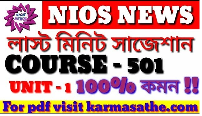 NIOS DLED SUGGESSION