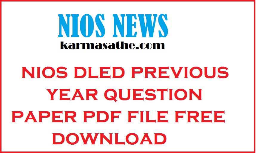 NIOS dled previous year question paper pdf file free download
