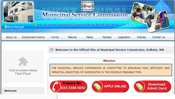 West Bengal Municipal Service Commision এর মাধ্যমে Food Safety Officer নিয়োগ