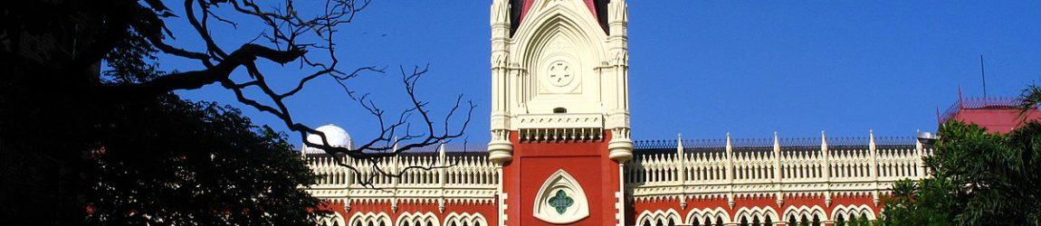 কলকাতা হাইকোর্টে শতধিক নিয়োগ