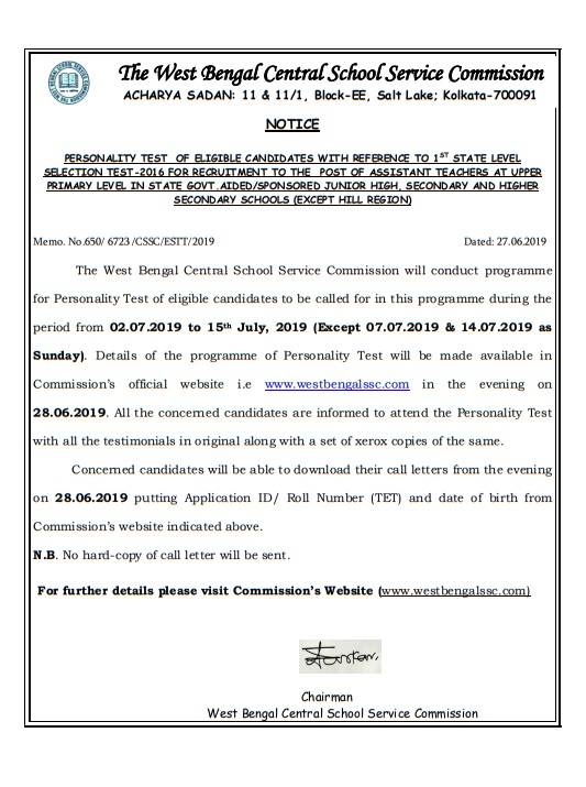 Public Notice for Personality Test in c/w 1st SLST, 2016 (Upper-Primary Level Except Physical Education and Work Education)