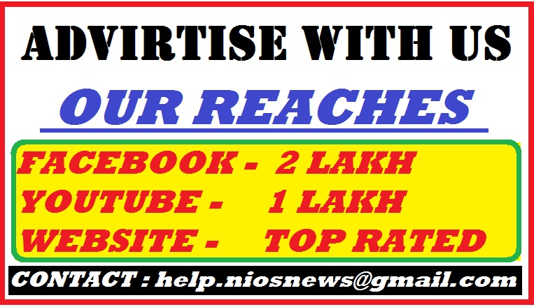 advirtise with us nios news