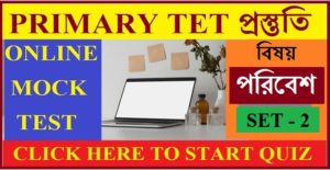 WB Primary Tet Mock Test ।। Environmental Studies ।। Set - 2