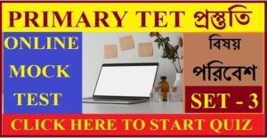 WB Primary Tet Online Mock Test Environmental Studies Set - 3