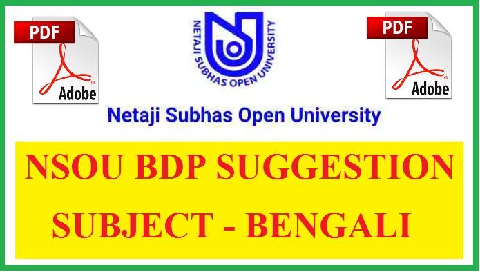 Nsou BDP Bengali Suggestion