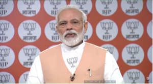 pm modi speech on 40th anniversary of bjp party