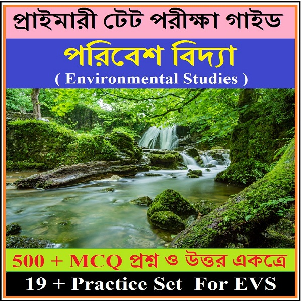 wb primary tet EVS book