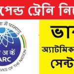 barc stipendiary trainee recruitment