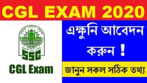 combined graduate level examination