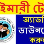 wb primary tet admit card download