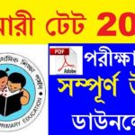Primary TET 2021 Exam Answer Key