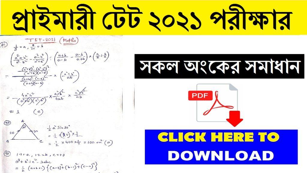 Primary TET Exam 2021 Math Solution