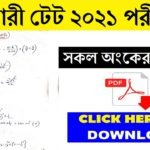 Primary TET Exam 2021 Math Solution