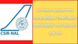 Application started for Technical Assistant in National Aerospace Laboratories