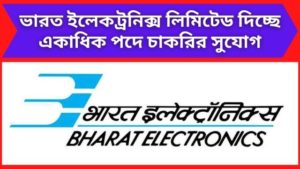 Bharat Electronics Limited is offering job opportunities