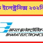 Recruitment 232 candidates in bharat electronics