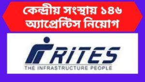 Recruitment 146 apprentice in central government organization