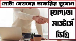 jobs in LIC Housing Finance Limited