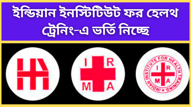 Admission in Indian Institute for Health Training