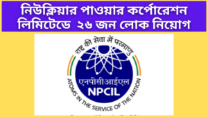 Recruitment in Nuclear Power Corporation of India Limited