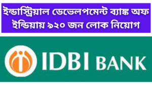 Recruitment in Industrial Development Bank of India