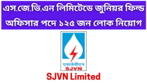 Recruitment of 125 people in SJVN Limited