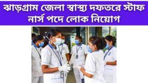 Recruitment in Staff Nurse