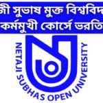 Admission in Netaji Subhash Open University