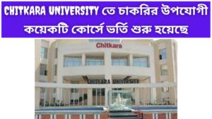 Admission in Chitkara University
