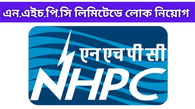Recruitment in NHPC Limited