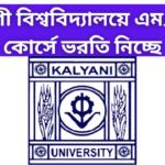 Admission in Kalyani University