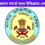 Recruitment in Geological Survey Of India