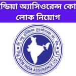 Recruitment in The New India Assurance Company Ltd