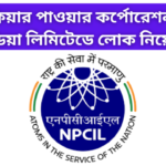 Recruitment in Nuclear Power Corporation of India