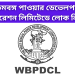 Recruitment in West Bengal Power Development Corporation Limited