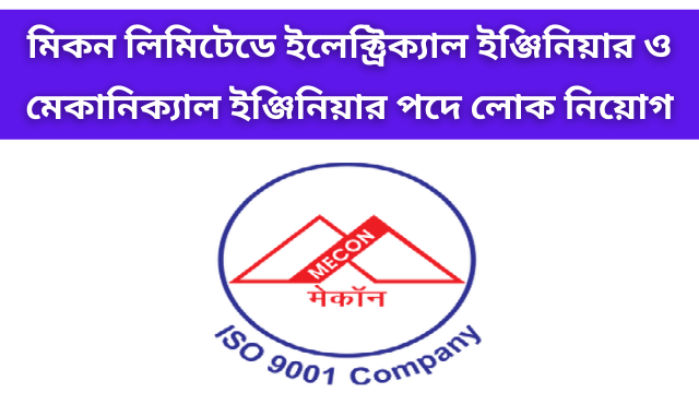 Recruitment in Mecon Limited