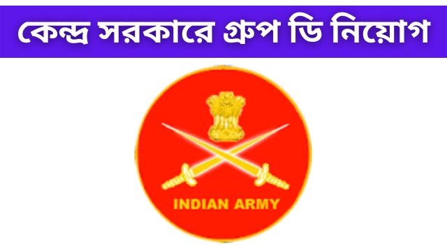 Recruitment in Eastern Command Signal Regiment
