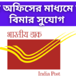 Opportunity for health insurance through post office
