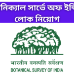 Recruitment in Botanical Survey of India
